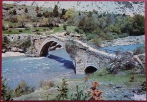 1960 - carte postale