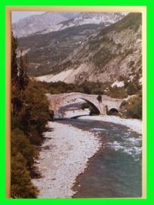 1970? - carte postale